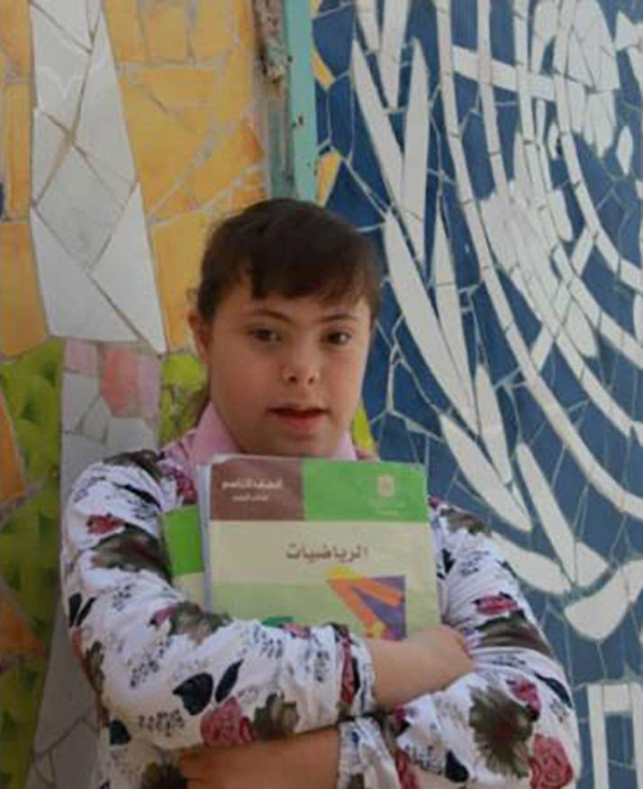 La historia de Ghazal, una educación sin barreras